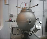 Combustible Dust Chamber