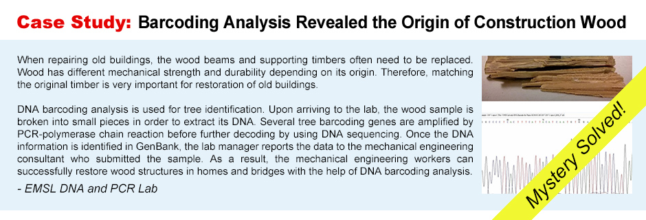 Case Study: DNA PCR Lab
